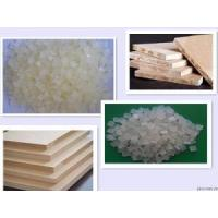 Buy cheap C9 Aromatic Petroleum Resin(Cool poly) for Adhesives HS140-5 from wholesalers