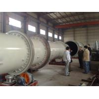 Buy cheap Saw Dust Dryer from wholesalers