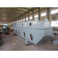 Buy cheap Vibratory Fluidized-bed Dryer Vibratory Fluidized-bed Dryer from wholesalers
