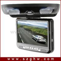 Buy cheap 9inch Roof Mount DVD player GL-530 from wholesalers