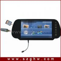 Buy cheap Rear View LCD Monitor GL-515 from wholesalers