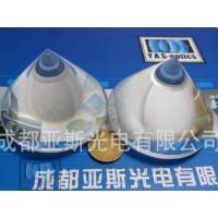 Buy cheap Fused quartz for external conical lens from wholesalers