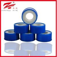 Buy cheap high pressure pvc pipe seal tape from wholesalers
