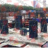 Buy cheap GK120 Steel Frame Panel Formwork System from wholesalers