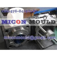 Buy cheap 11L bucket mold from wholesalers