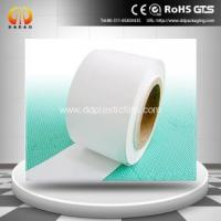 Buy cheap 175micron PET Material White Mylar Insulation Film from wholesalers