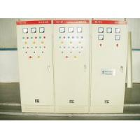 Buy cheap Other equipment XL-21 series low voltage AC power from wholesalers