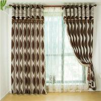 Buy cheap Elegant Comfort Jacquard Look Curtain Panel Set from wholesalers