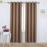 Buy cheap Cappuccino Blackout Window Curtains in Eco-friendly Style from wholesalers