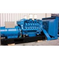 Buy cheap MTU Diesel Generator set from wholesalers