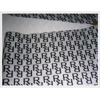 Buy cheap Printed satin PVC fabric from wholesalers