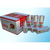 Buy cheap 502superglue from wholesalers