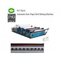 Buy cheap Maxi Roll Slitting Perforation Rewinding Machine from wholesalers