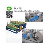 Buy cheap Automatic Kraft paper Slitting Machine from wholesalers