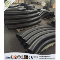 Buy cheap Hot Induction Pipe Bend from wholesalers
