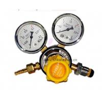 Buy cheap YS propane pressure regulator from wholesalers