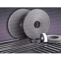 Buy cheap Extrusion Magnetic Strip from wholesalers