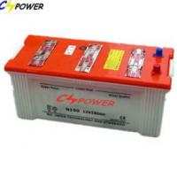 Buy cheap maintenance free car battery 12V150Ah Maintenance Free Car Battery from wholesalers