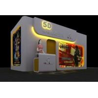 Buy cheap Click me! Do not lost good business on best price 5D Theatre equipment from wholesalers