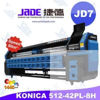 Buy cheap Solvent Printer KONICA KM512 Head machine from wholesalers
