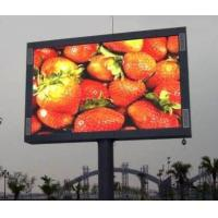 Full Color P12 Rental LED Video Wall for Concert, 2R1G1B Outdoor Advertising LED Display