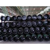 Buy cheap OCTG Casing and Tubing from wholesalers