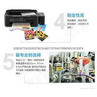 Buy cheap Bulk Ink china alibaba bulk ink dye ink for epson 7880 printer printing from wholesalers