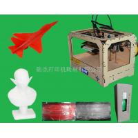 Buy cheap Newly! 3D printer product