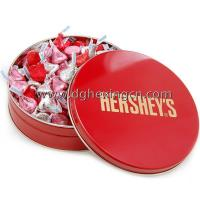 Buy cheap Holiday decoration nuts tin box round metal tin cookie tin nuts tin from wholesalers