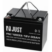 Buy cheap UPS Auto Battery Deep Cycle Rechargeable Battery Solar Battery Vrlabattery Gel Battery 12V 12ah from wholesalers