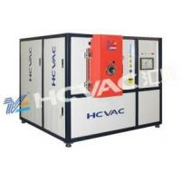 Buy cheap Hard Coating Machine Tools&mold ultra-dura ion plating machine from wholesalers