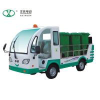 Buy cheap Electric garbage transport vehicle ZT4308 from wholesalers