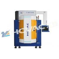 Buy cheap Tools&mold ultra-dura ion plating machine from wholesalers