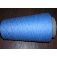 Buy cheap Semi-worsted wool/viscose yarn from wholesalers