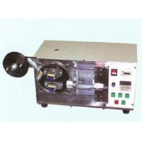 Buy cheap Automatic tape wrapping machine WZ-YCB-48A from wholesalers