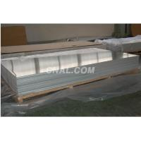 Buy cheap Aluminium Composite Sheet from wholesalers