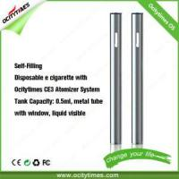 Buy cheap Ocitytimes Free Samples Cbd Oil 0.5ml O5 Disposable E-Cigarette from wholesalers