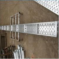 Buy cheap 19'' wide 2.08'' high Aluminum Plywood Scaffolding Walking Board from wholesalers