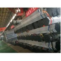 Buy cheap Good Quality Steel Pipe For Sale from wholesalers