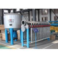 Buy cheap ZDS Series Vertical Hydrapulper from wholesalers