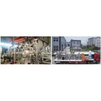 Buy cheap Tail-gas from Chemical Plant and LPG/ NGL Recovery Facility from wholesalers