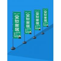 Buy cheap Product 3.5M Flag Banner from wholesalers
