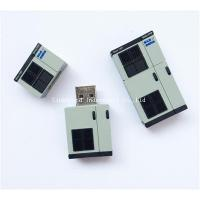 Buy cheap Building Shape USB from wholesalers