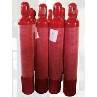 Buy cheap seamless steel hiqh pressure co2 tank CO2 GAS CYINDERS from wholesalers
