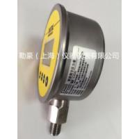 SX-100H intelligence digit pressure gauge