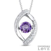 Buy cheap Unstoppable Love 6.0mm Amethyst and Lab-Created White Sapphire Oval Pendant in Sterling Silver from wholesalers
