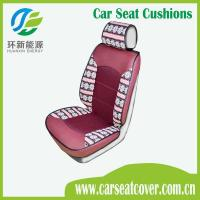 Buy cheap Fabric car seat cover W02 from wholesalers