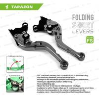 Buy cheap FS Brake & Clutch Lever from wholesalers