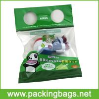 Buy cheap Self Sealing Poly Bags for Tea from wholesalers