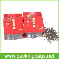 Buy cheap smell proof small mylar bags supplier from wholesalers
